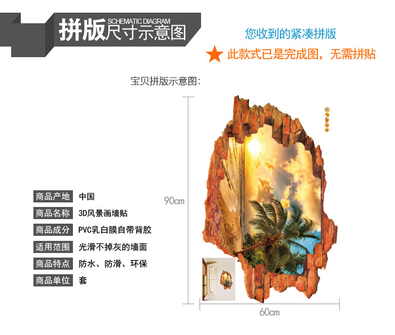 HTB1NYQBKXXXXXbjaXXXq6xXFXXXf - Free shipping:3D Broken Wall Sunset Scenery Seascape Island Coconut Trees Household Adornment Can Remove The Wall Stickers