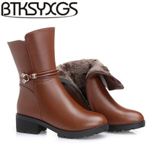 BTKSYXGS 2017 botas 100% manera del cuero genuino de Las Mujeres Gruesas de invierno cálido antideslizante/35-43 de La Rodilla botas para la nieve botas de Mujer ZAPATOS de Los Planos