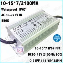2ชิ้นสูงPFC IP67 100วัตต์AC85 277V LEDไดร์เวอร์10 15Cx7B 2100mA DC30 48Vพลังงานนำคงที่ในปัจจุบันสำหรับไฟสปอร์ตไลท์ฟรีการจัดส่งสินค้า