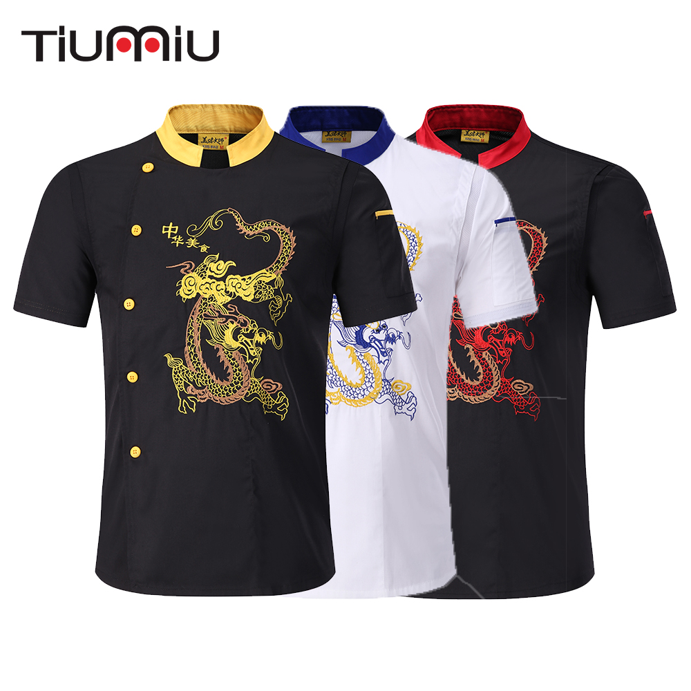 2019 High Quality Dragon Embroidery Chef Jacket Breathable Unisex Food Service Catering Restaurant Kitchen Cooking Work Clothes