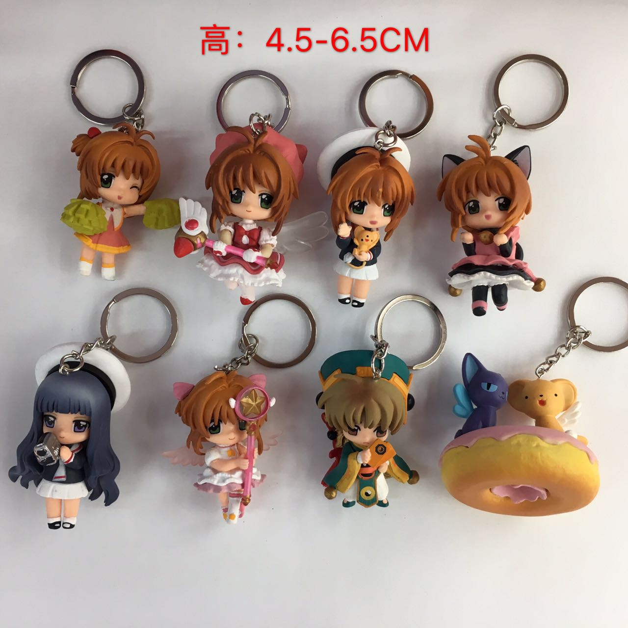 Anime Card Captor Sakura PVC Figures Toys Keychains 8pcs/set Kinomoto Sakura Daidouji Tomoyo Li Syaoran Kero 8pc set anime card captor sakura pvc figures toys kinomoto sakura figures model collection