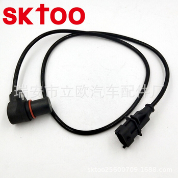 SKTOO  Diesel Engine 4M50 Speed Sensor For MERCEDES-BENZ  MITSUBISHI  ME225366 0281002807 Crankshaft Position Sensor crankshaft position sensor 23731 ja10b 23731ja10b for n issan t eana 2 5 vq25