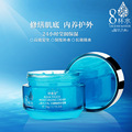 Face Care Ocean Water Cream Whitening Moisturizing Shrink Pores Oil Control Anti-Wrinkle Acne Treatment Skin Care Day Creams