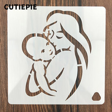 Mother Embrace Kids Baby Stencil For Painting Scrapbooking Stamp Cake Decorating Tool Embossing Paper Cards Album DIY Decoration