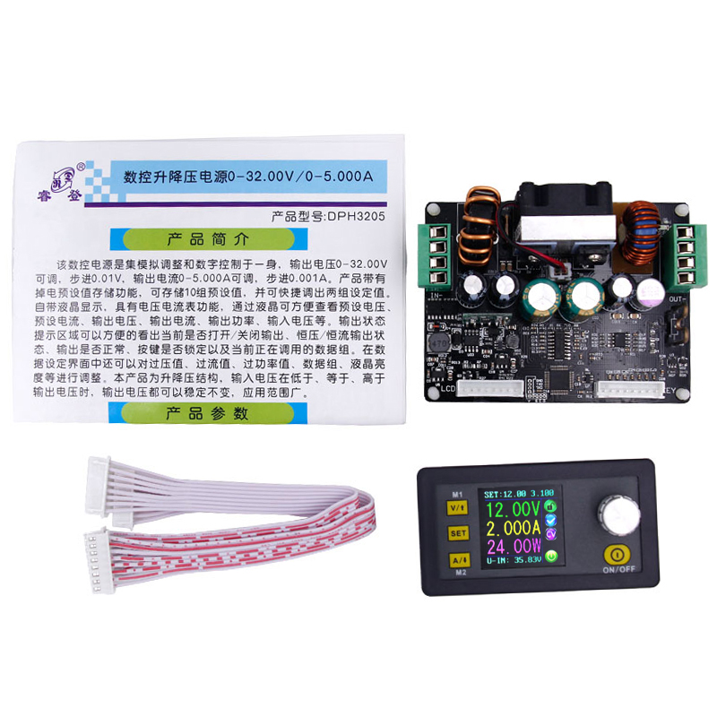 DC 0-32V Power Supply Color LCD Digital Control Buck-Boost Constant Voltage current voltmeter Ammeter DPH3205 50% zndiy bry zb 8 dc dc 8a adjustable buck boost cc cv power supply module blue silver
