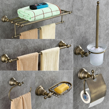 DONGKE Green Bronze Bathroom Pendant Copper Towel Rack Simple European Hardware Set