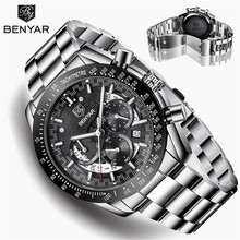 BENYAR Men's Watches Top Brand Luxury Watch Quartz Military Wristwatches Men Clock Chronograph Business Watch Relogio Masculino megir original quartz watches men chronograph wristwatches top brand business leather men military watch relogio masculino 5005