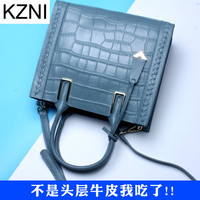KZNI Real Leather Tote Bag Crocodile Women Genuine Leather Embossed Bag Women Leather Handbags for Girls High Quality L7021