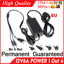 цена на 2017sale!12V6A power adapter 4 out AC/DC Adaptor 100V-240V Converter Adapter Power Supply EU/US/UK Plug to 4 Male Power Splitter