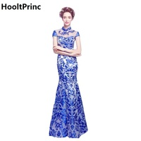 Blue With White Porcelain Sexy Slim Bride Prom Dress Tasting Party Banquet Performance Mermaid Fishtail Cheongsam