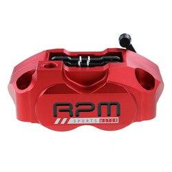 Motocykl obr/min zacisk hamulcowy pompa hamulcowa 82mm montaż 4 tłoka Radial dla Yamaha Kawasaki skuter Rsz Jog życie motor terenowy modyfikacji|brake pump|4 piston brake4 piston brake caliper -