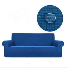 1/2/3/4 seater covers stretch sofa cover Chinese manufacture for home waterproof