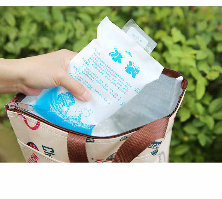 5 pcs 400ML Insulated in-customized reusable dry cold ice pack gel cooler bag for food cans wine medical milk fresh