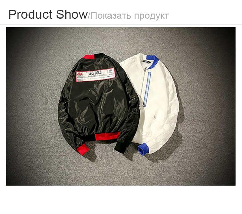 Mens Jacket (3)