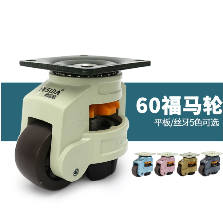 Plate Mounted Machine Leveling Caster with 2wheels, 250kg, Black Finish, up tp 5/8 leveling adjustment