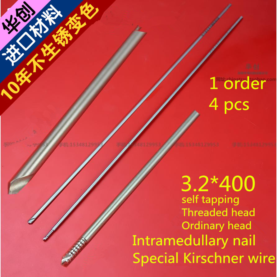 medical orthopedic instrument 3.2*400mm self tapping Threaded head Ordinary head PFNA Intramedullary nail Special Kirschner wire