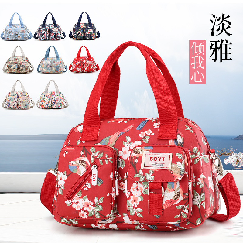 Large capacity ladies shoulder handbag fashion mommy travel bag casual slung shopping waterproof nylon