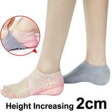 2 см Невидимый высотный лифт пятки Pad носок вкладыши увеличение повышенной гель стелька платье в Носки облегчить подошвенного фасцита ножной боль