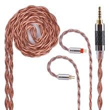 Обновленный 4 жильный сбалансированный кабель AK Yinyoo из сплава чистой меди 2,5/3,5/4,4 мм с MMCX/2 контактным разъемом ZS10 Pro ZSN X6 C12 BLON