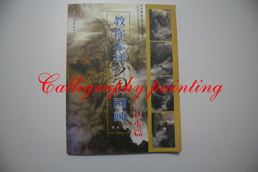 1pc Chinese Painting Book-*How To Paint Landscape*Sumi-E Xieyi Brush Ink Art