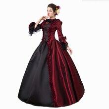 Gothic Burgundy and Black Victorian Dress  Renaissance Vampire Dresses Theatre Costumes Clothing