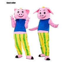 mascot costume cosplay holloween fancy pig