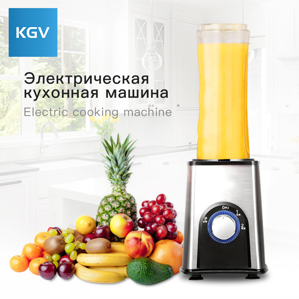 KGV juicer smoothie food blender portable fruit vegetables processor machines mini mixer electric stainless steel silver 1hp 1500w heavy duty commercial blender mixer juicer high power food processor ice smoothie bar fruit electric blende