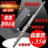 2019 Senmanro 16 hole C plated nickel plated silver flute instrument beginners examination plated closed hole