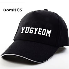 BomHCS Kpop Fanshion GOT7 YuGyeom Cotton Adjustable Baseball Cap Hat(China)