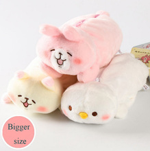 1pcs Kanahei Plush Bag Small animal plush pink rabbit Kana Hera long section different designs 25CM
