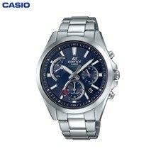 Наручные часы Casio EFS-S530D-2AVUEF мужские с кварцевым хронографом на браслете