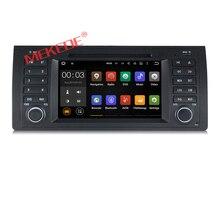 """Envío gratis 1din Android 7.1 2 GB RAM GPS DVD Del Coche para E53 E39 X5 con Quad core 7""""1024X600 pantalla HD Bluetooth de Radio WIFI"""