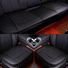 Ücretsiz kargo araba koltuğu bambu kömür deri tek ped dört mevsim genel araba koltuk minderi s, araba koltuğu kapakları, koltuk minderi