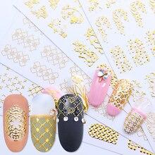 1 шт золотые наклейки для ногтей наклейки для цветов виниловые наклейки 3D клей бронзовая Бабочка Флора обертывания Ленточные линии аксессуары для ногтей BEAD103-106