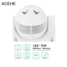 ACEHE 220V 180 Degree Outdoor PIR Infrared Motion Sensor Switch Detector Movement