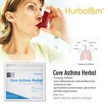Лечебный порошок для лечения астмы, 100:1 экстракция натуральных трав, лечение повреждения клеток легких, улучшение Qi тела, 8 недель лечения