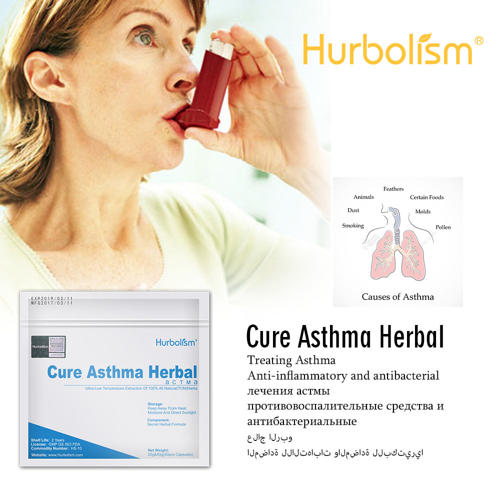 Cure Asthma Medicine Powder, 100:1 Natural Herbal Extraction, Cure Lung Cell Damage, Improve Body's Qi, 8 Weeks A Treatment