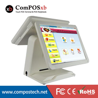 15 Inch Point Of Sale Equipment Core I3 Dual Screen Epos All In One Touch Screen Desktop Computer Pos Terminal For Restaurant