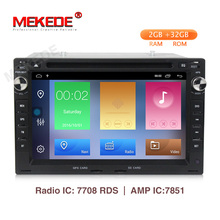 Android 9.1 2+32G 7″Touch Screen Car DVD Player for VW Golf 4 DVD GPS Sharan T4 Passat B5 with 4G GPS Bluetooth Radio SD USB