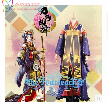 High Quality Touken Ranbu Online Jiroutachi Internal Uniform Cosplay Costume ,Perfect Customized For You !