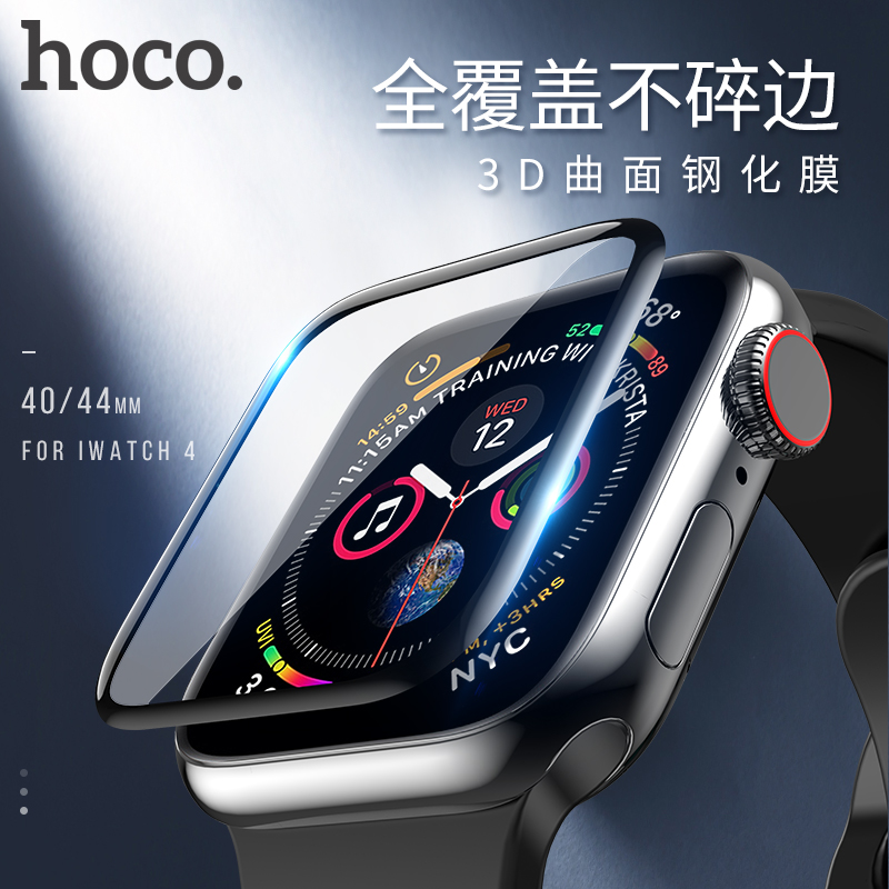 HOCO 3D Curved Surface 9H Tempered Glass Film for Apple Watch 44mm 40mm Screen Protector IWatch Series 4 High Quality