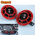 12V Car Styling Red Electric Blast Tone Horn Kit For Audi A3 A4 B6 B8 B7 B5 A6 C5 C6 Q5 A5 Q7 TT A1 S3 S4 S5 S6 S8 Accessories
