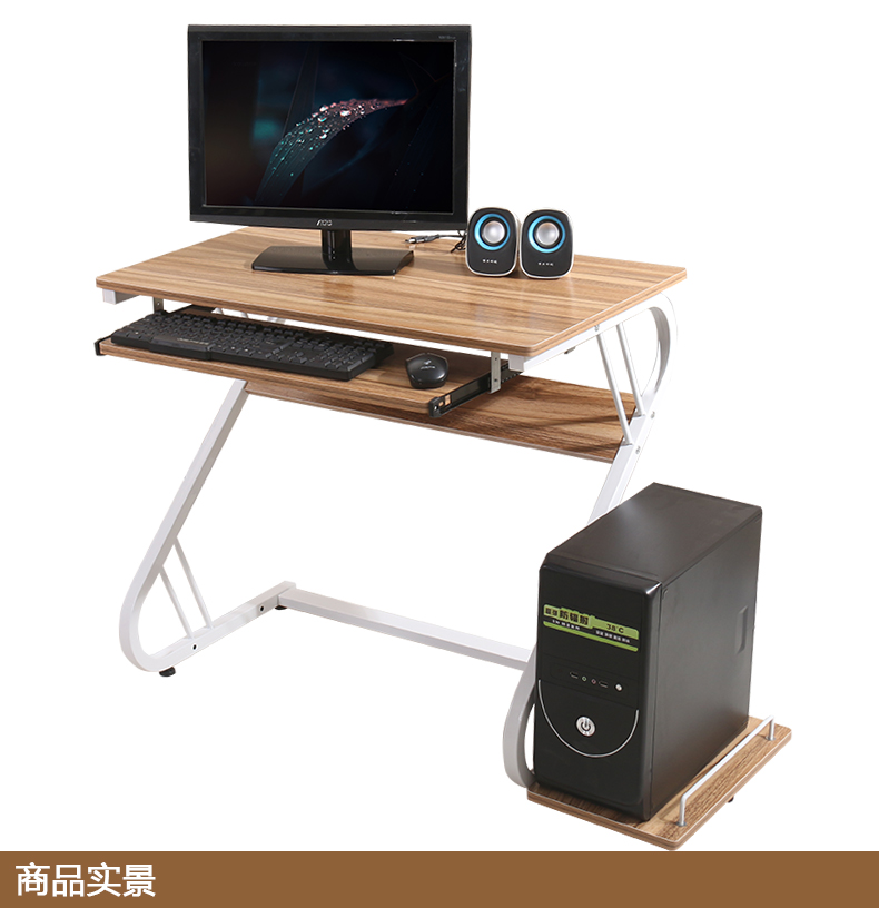 Simple fashion desktop computer desk. Home laptop computer desk. Simple and easy desk. The table simple fashion table desktop is mdf fine processing the leg of the table is made of solid beech black and white can be chosen