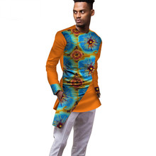 Wedding Casual Mens Shirt African Clothing Dashiki Patchwork Print Bazin Riche Traditional Tops WYN362
