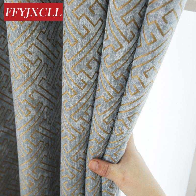 Chinese Style Geometric Design  Stitching 85% Shading Curtains for Living Room Bedroom Window Blackout Curtains Jacquard 7 Color
