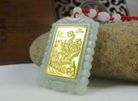 2018 Gold Jade Square Style Dragon Pendant Good Quality Men Women Necklace