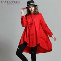 Summer tops for women 2018 long sleeves solid o neck casual clothing for women plus size tunic feminine b;louse AA3607 Y a