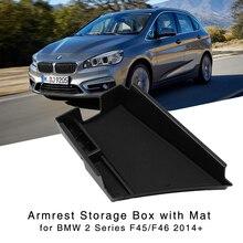 مسند الذراع صندوق تخزين ل BMW 2 سلسلة F45 F46 غران نشط السيارة السياحية 2015 2016 2017 2018 تقليم