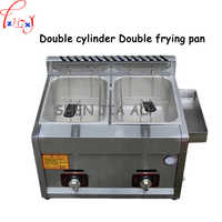 commercial gas fryer deep stainless steel energy saving Double Cylinder Sieve fries fried chicken frying machine frying pan hot