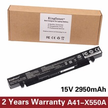 15V 2950mAh Korea Cell New A41-X550A Laptop Battery for ASUS A41-X550 X450 X550 X550C X550B X550V X550D X450C X550CA 4CELL
